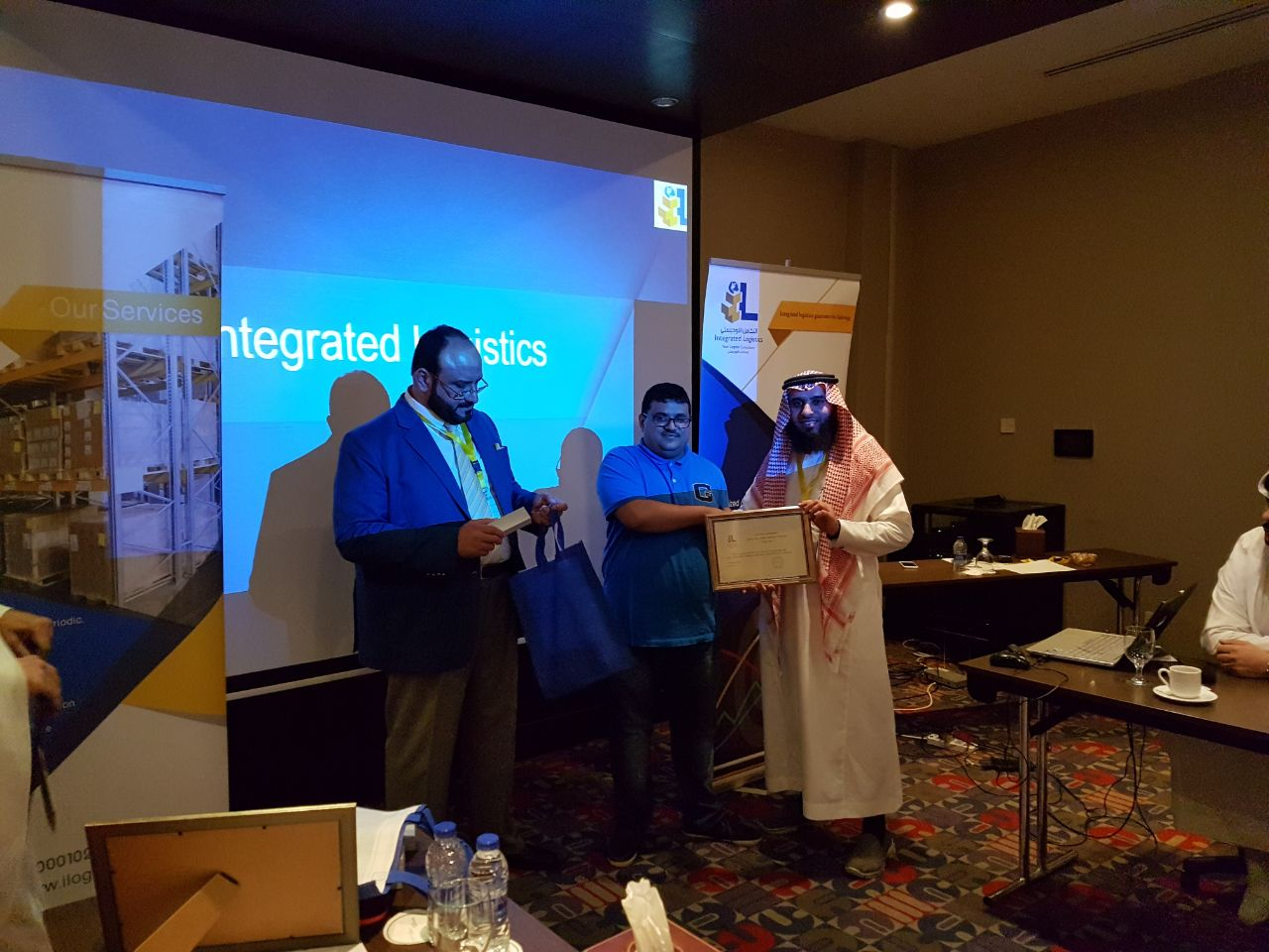 Supply Chain Leaders Gathering, Holyday Inn, Dammam- Organizer